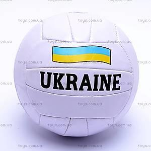 Мяч волейбол UKRAINE, 197
