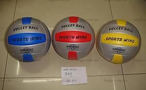 Мяч волейбольный Sport, BT-VB-0007