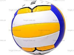 Мяч волейбольний  Ultra, 1012-B, купить