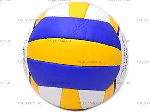 Мяч волейбольний  Ultra, 1012-B