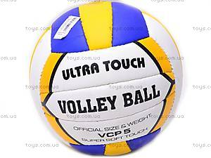 Мяч волейбольний  Ultra, 1012-B, фото