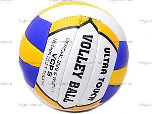 Мяч волейбольний  Ultra, 1012-B, отзывы