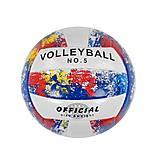 Мяч Волейбольный № (белый), C40216