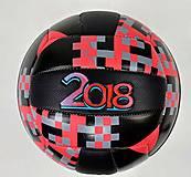 Мяч волейбольный 2018 (красный), F21948, фото