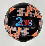 Мяч волейбольный 2018 (оранжевый), F21948, отзывы