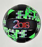Мяч волейбольный 2018 (зеленый), F21948, отзывы