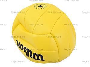 Мяч волейбольный, 22 см, 688-18, фото