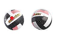 Мяч волейбольный 18 панелей, 772-433, отзывы