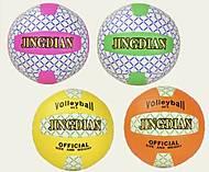 Мяч волейбольный 280 грамм 4 цвета, YW18005, детский
