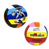 Мяч волейбольный 280 грамм микс видов, B23837, отзывы