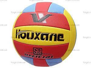 Мяч волейбольный, 3 цвета, W02-4593, купить