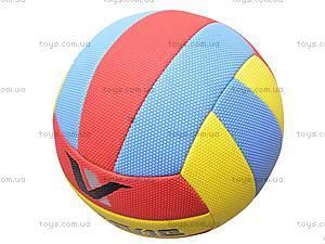 Мяч волейбольный, 3 цвета, W02-4593, фото