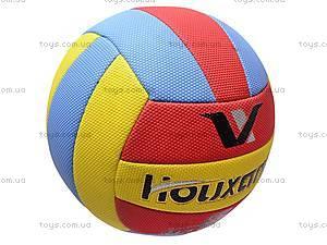 Мяч волейбольный, 3 цвета, W02-4593