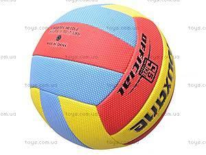 Мяч волейбольный, 3 цвета, W02-4593, отзывы