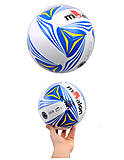 Разные мячи для волейбола, 772-430, фото