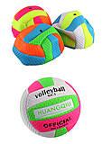 Мяч Волейбольный (4 цвета) мягкий материал, C40094, отзывы