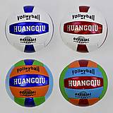 Мяч волейбольный C34411 4 вида , C34411, доставка
