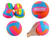 Мяч волейбольный, 4 вида, 270 грамм, C34409, купить