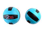 Мяч волейбольный 2018, F21944, отзывы