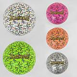 Мяч Волейбольный C40097 5 цветов , C40097, набор