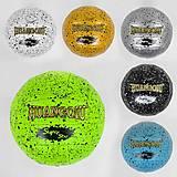 Мяч Волейбольный C40095 6 цветов , C40095, купити