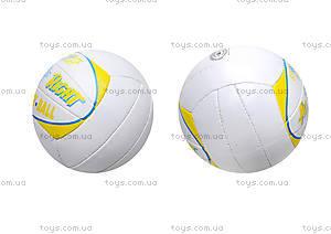 Волейбольный мяч All Right, ALL RIGHT