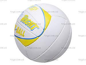 Волейбольный мяч All Right, ALL RIGHT, отзывы