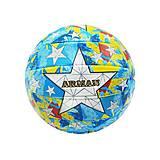 Мяч волейбольный «Arman» синий, С40076, набор