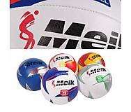 Мяч волейбольный BT-VB-0072 PVC, размер №5, 6 цветов, BT-VB-0072, Украина