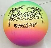 Мяч волейбольный цветной, BT-PB-0007, фото