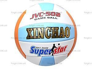 Мяч волейбольный детский, BT-VB-0020