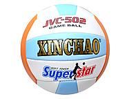 Мяч волейбольный детский, BT-VB-0020, купить