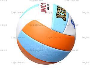Мяч волейбольный детский, BT-VB-0020, фото