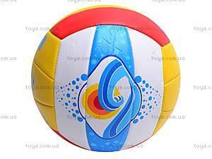Мяч волейбольный, детский, QS-V511, фото