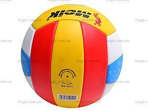 Мяч волейбольный, детский, QS-V511, отзывы