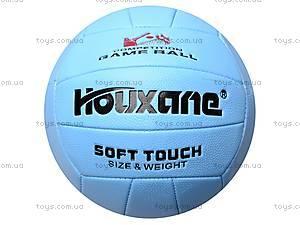 Мяч волейбольный детский PVC, BT-VB-0023