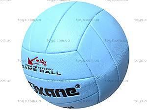 Мяч волейбольный детский PVC, BT-VB-0023, фото