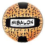 Мяч волейбольный детский «miBalon» оранжевый, F21945