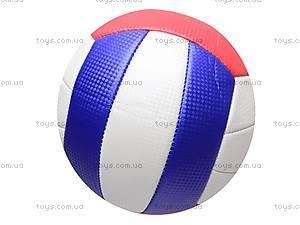 Мяч волейбольный для игры, M300, купить