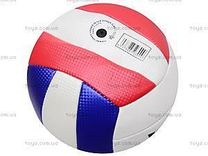 Мяч волейбольный для игры, M300, фото