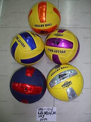 Мяч волейбольный Game, W02-1317