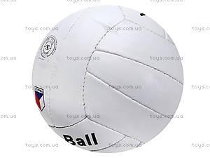 Мяч волейбольный Gola, GOLA, отзывы