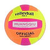 Мяч Волейбольный «HUANGQIU» оранжево-розовый, C40094, toys