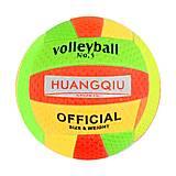 """Мяч Волейбольный """"HUANGQIU"""" салатово-оранжевый, C40094, отзывы"""