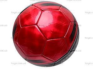 Мяч волейбольный игровой, MK055, отзывы