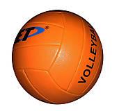 Мяч волейбольный «JET» (оранжевый), BT-VB-0052