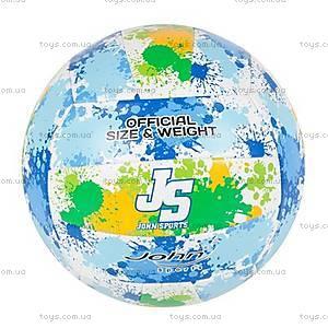 Мяч волейбольный «Краски лета», JN52812