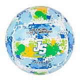 Мяч волейбольный «Краски лета», JN52812, фото