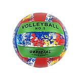 Мяч Волейбольный красный  в кульке, C40215