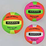 Мяч волейбольный материал PU, 3 вида, F22048, купить